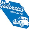 Galanakis Rent a Car & Motorbike
