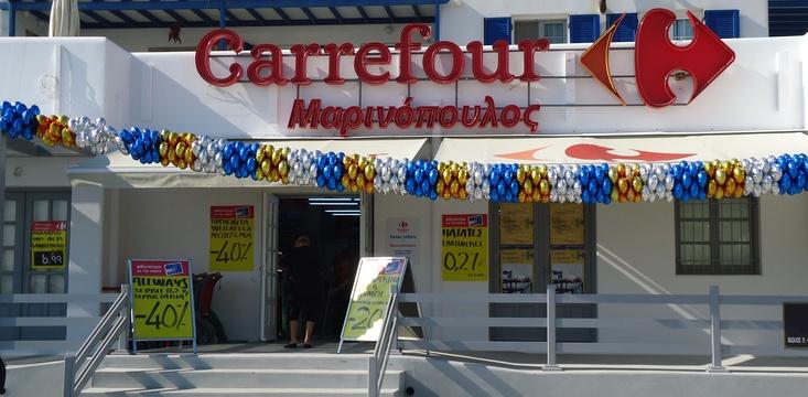 8c6c21a333 Carrefour Μαρινόπουλος (Νάουσα)