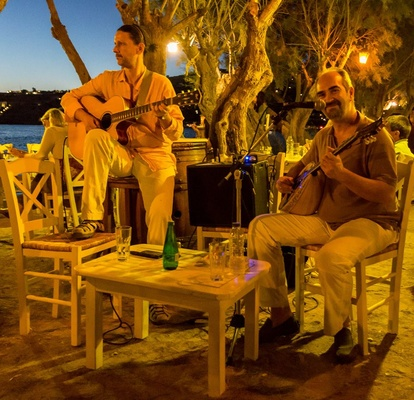 Live Music at Ephessus Restaurant